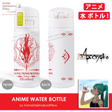 New-Fate-Apocrypha-Anime-Stainless-Steel-Water-Bottle-Leak-and-Spill-Proof-Vacuum-Sealed-Tumbler-H160007