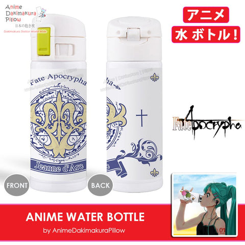 New-Fate-Apocrypha-Anime-Stainless-Steel-Water-Bottle-Leak-and-Spill-Proof-Vacuum-Sealed-Tumbler-H160008