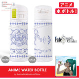 New-Fate-Grand-Order-Anime-Stainless-Steel-Water-Bottle-Leak-and-Spill-Proof-Vacuum-Sealed-Tumbler-H160009