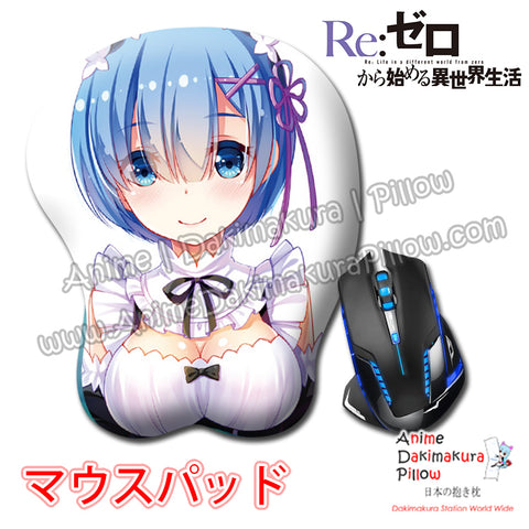 New Rem - Re Zero Anime Ergonomic 3D Mouse Pad Sexy Butt Wrist Rest Oppai H2000009