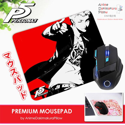 ADP Ryuji Sakamoto Skull - Persona 5 Anime Premium Mousepad Standard Size Stitched Edge Mouse Pad Non-Slip Professional Gaming Desk Pad H210006