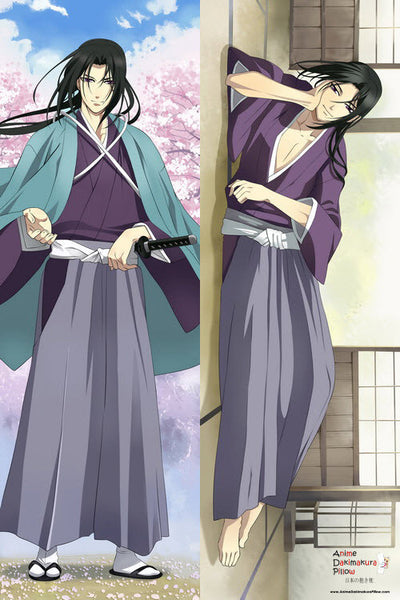 "New  Hakouki Movie ""Male"" -Kazama Chikage- Anime Dakimakura Japanese Pillow Cover Hakouki Movie2 - Anime Dakimakura Pillow Shop 