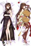 New-DSR-50-Girls-Frontline-Anime-Dakimakura-Japanese-Hugging-Body-Pillow-Cover-H3820-B