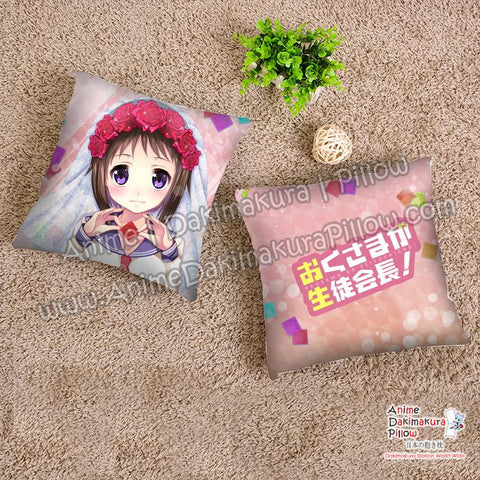 New-Ui-Wakana-My-Wife-is-the-Student-Council-President-Anime-Dakimakura-Square-Pillow-Cover-H4000073