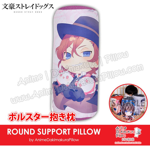 New-Chuuya-Nakahara-Bungou-Stray-Dogs-Male-Japanese-Anime-Comfort-Neck-and-Support-Mini-Round-Roll-Bolster-Dakimakura-Pillow-H800016