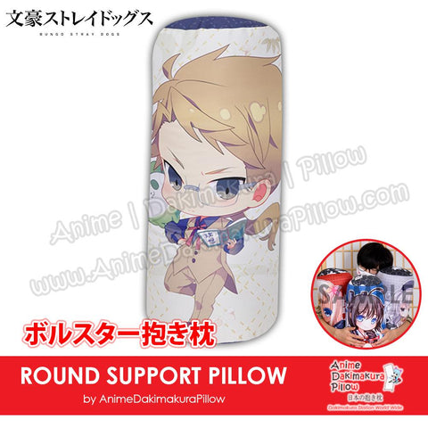 New-Doppo-Kunikida-Bungou-Stray-Dogs-Male-Anime-Comfort-Neck-and-Support-Mini-Round-Roll-Bolster-Dakimakura-Pillow-H800017