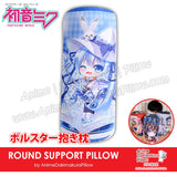 New-Hatsune-Miku-Vocaloid-Japanese-Anime-Comfort-Neck-and-Support-Mini-Round-Roll-Bolster-Dakimakura-Pillow-H800066