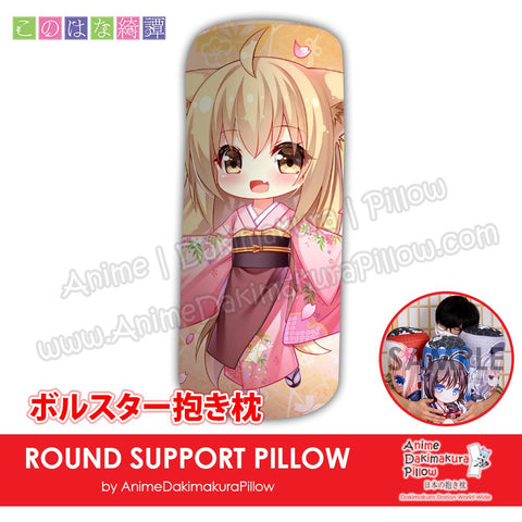 New-Yuzu-Konohana-Kitan-Japanese-Anime-Comfort-Neck-and-Support-Mini-Round-Roll-Bolster-Dakimakura-Pillow-H800096