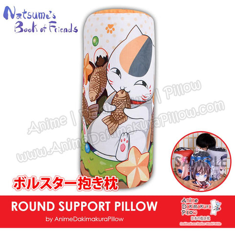 New-Madara-Natsume's-Book-of-Friends-Japanese-Anime-Comfort-Neck-and-Support-Mini-Round-Roll-Bolster-Dakimakura-Pillow-H800138