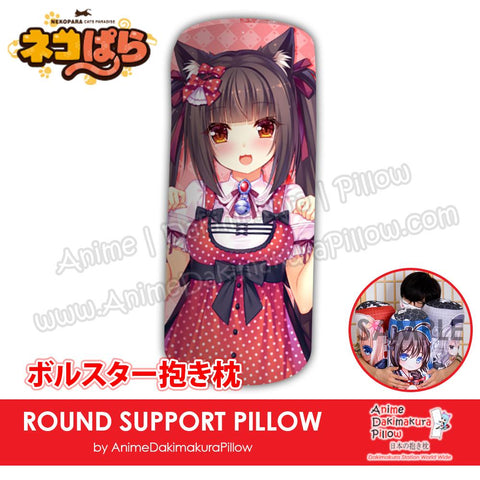 New-Chocola-Nekopara-Japanese-Anime-Comfort-Neck-and-Support-Mini-Round-Roll-Bolster-Dakimakura-Pillow-H800139