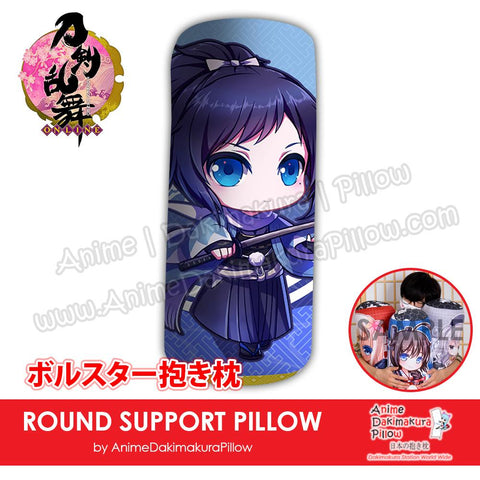 New-Yamatonokami-Yasusada-Touken-Ranbu-Male-Japanese-Anime-Comfort-Neck-and-Support-Mini-Round-Roll-Bolster-Dakimakura-Pillow-H800169