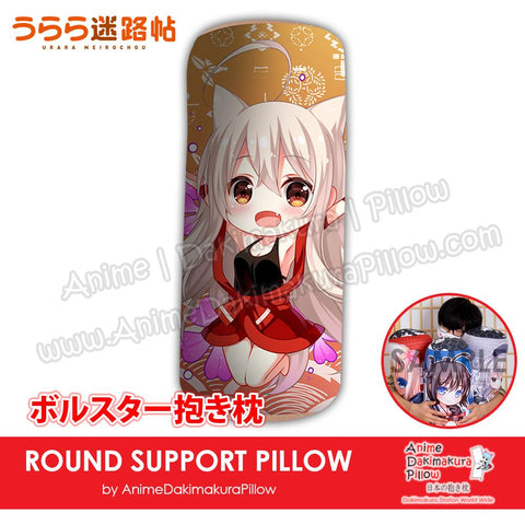 New-Chiya-Urara-Meirochou-Japanese-Anime-Comfort-Neck-and-Support-Mini-Round-Roll-Bolster-Dakimakura-Pillow-H800170