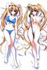 New  High School DXD Anime Dakimakura Japanese Pillow Cover High School DXD1 - Anime Dakimakura Pillow Shop | Fast, Free Shipping, Dakimakura Pillow & Cover shop, pillow For sale, Dakimakura Japan Store, Buy Custom Hugging Pillow Cover - 1