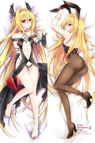 New Yami Golden Darkness - To Love Ru Anime Dakimakura Japanese Hugging Body Pillow Cover MGF-511015 - Anime Dakimakura Pillow Shop | Fast, Free Shipping, Dakimakura Pillow & Cover shop, pillow For sale, Dakimakura Japan Store, Buy Custom Hugging Pillow Cover - 1