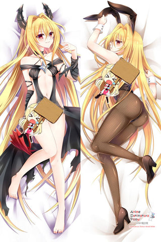New Yami Golden Darkness - To Love Ru Anime Dakimakura Japanese Hugging Body Pillow Cover MGF-511019 - Anime Dakimakura Pillow Shop | Fast, Free Shipping, Dakimakura Pillow & Cover shop, pillow For sale, Dakimakura Japan Store, Buy Custom Hugging Pillow Cover - 1
