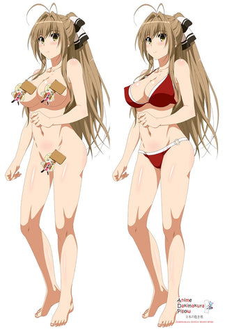 New Amagi Brilliant Park Isuzu Sento Anime Dakimakura Japanese Pillow Cover MGF-54065 - Anime Dakimakura Pillow Shop | Fast, Free Shipping, Dakimakura Pillow & Cover shop, pillow For sale, Dakimakura Japan Store, Buy Custom Hugging Pillow Cover - 1