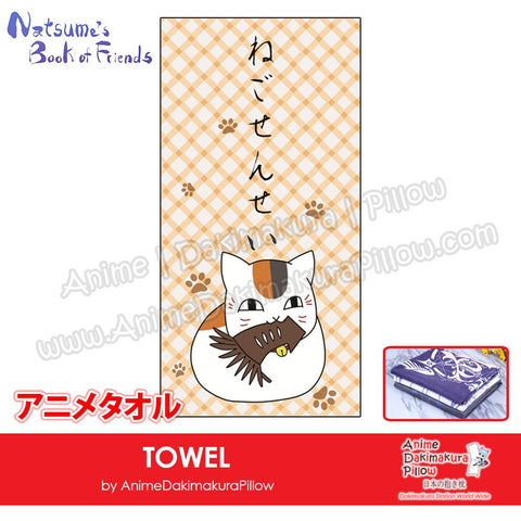 New-Madara-Natsume's-Book-of-Friends-Japanese-Anime-Soft-Quick-Dry-and-Highly-Absorbent-Towel-ADP-MJ170072