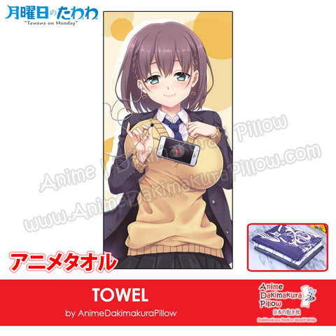 New-Ai-chan-Tawawa-on-Monday-Japanese-Anime-Soft-Quick-Dry-and-Highly-Absorbent-Towel-ADP-MJ170078