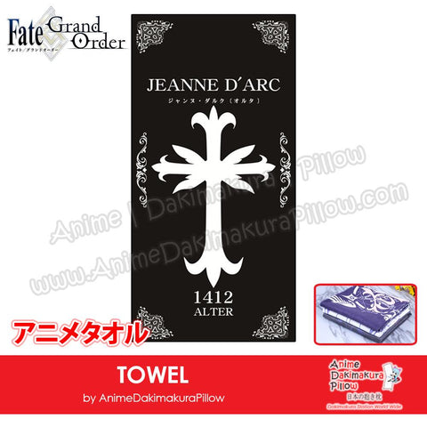 New-Jeanne-D'arc-Fate-Grand-Order-Japanese-Anime-Soft-Quick-Dry-and-Highly-Absorbent-Towel-ADP-MJ170088