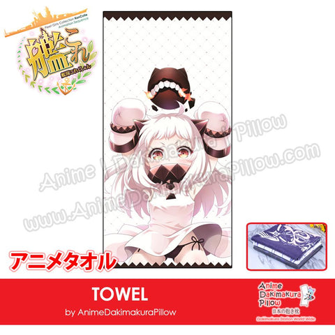 New-Northern-Princess-Kantai-Collectiion-Japanese-Anime-Soft-Quick-Dry-and-Highly-Absorbent-Towel-ADP-MJ170098