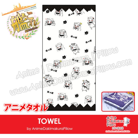 New-Northern-Princess-Kantai-Collectiion-Japanese-Anime-Soft-Quick-Dry-and-Highly-Absorbent-Towel-ADP-MJ170108