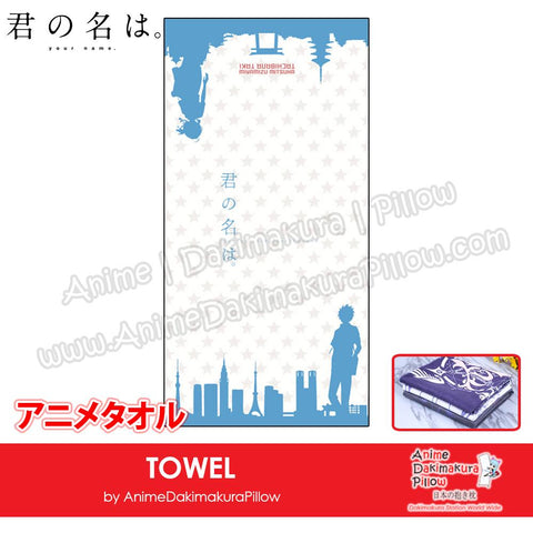 New-Your-Name-Japanese-Anime-Soft-Quick-Dry-and-Highly-Absorbent-Towel-ADP-MJ170118