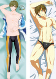 New Free Nagisa Hazuki Male Anime Dakimakura Japanese Pillow Cover MGF040 - Anime Dakimakura Pillow Shop | Fast, Free Shipping, Dakimakura Pillow & Cover shop, pillow For sale, Dakimakura Japan Store, Buy Custom Hugging Pillow Cover - 1