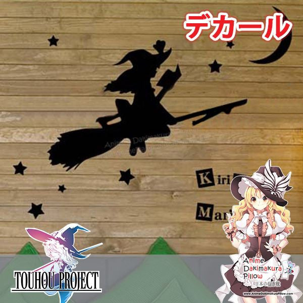 New Kirisame Marisa - Touhou Project Anime Wall Decal Japanese Waterproof Vinyl Sticker OSK005