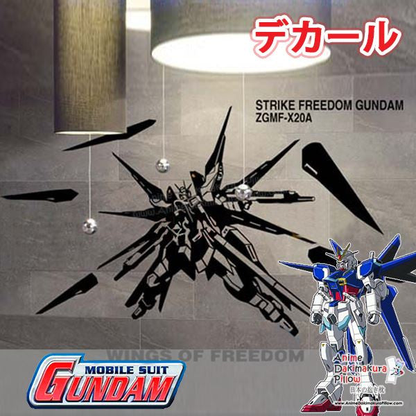 New ZGMF-X20A - Mobile Suit Gundam Anime Wall Decal Japanese Waterproof Vinyl Sticker OSK015