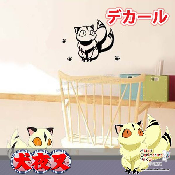 New Kirara - Inuyasha Anime Wall Decal Japanese Waterproof Vinyl Sticker OSK020