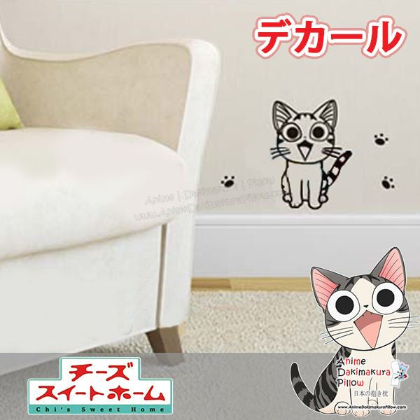 New Chi Sweet Home Anime Wall Decal Japanese Waterproof Vinyl Sticker OSK021