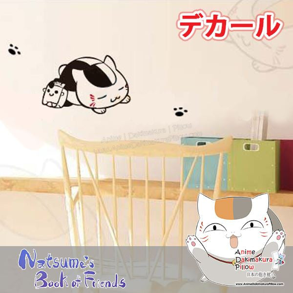 New Nyanko Sensei - Natsume Book of Friends Anime Wall Decal Japanese Waterproof Vinyl Sticker OSK024