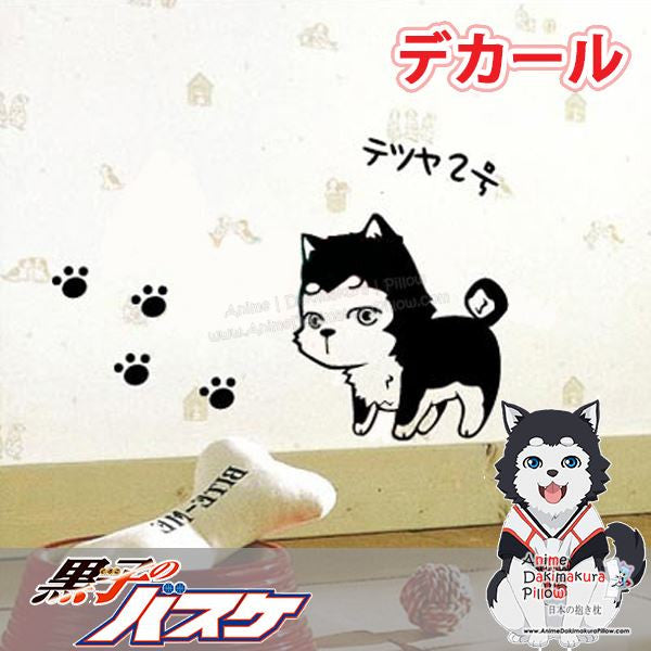 New Kuroko no Basket Anime Wall Decal Japanese Waterproof Vinyl Sticker OSK025