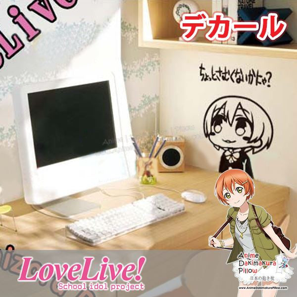 New Rin Hoshizora - Love Live Anime Wall Decal Japanese Waterproof Vinyl Sticker OSK036