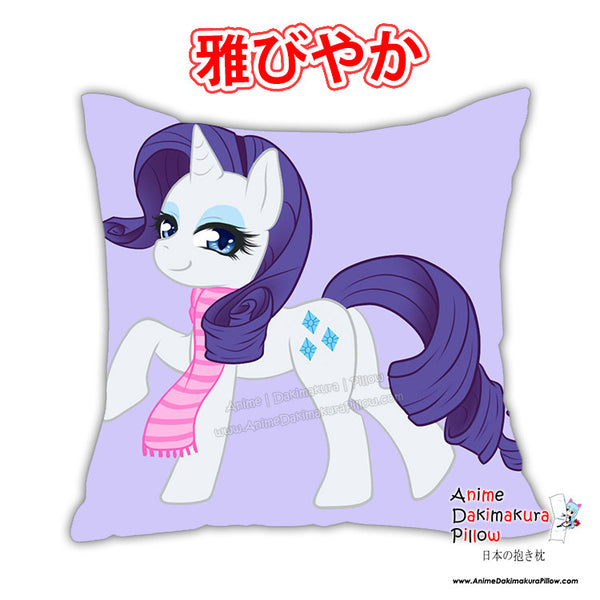 New Rarity & Twilight - My Little Po MLP Anime Dakimakura Square Pillow Cover Custom Designer Reika Miyuki ADC213 - Anime Dakimakura Pillow Shop | Fast, Free Shipping, Dakimakura Pillow & Cover shop, pillow For sale, Dakimakura Japan Store, Buy Custom Hugging Pillow Cover - 1
