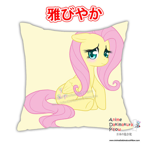 New Fluttershy & Derpy - My Little Po MLP Anime Dakimakura Square Pillow Cover Custom Designer Reika Miyuki ADC219 - Anime Dakimakura Pillow Shop | Fast, Free Shipping, Dakimakura Pillow & Cover shop, pillow For sale, Dakimakura Japan Store, Buy Custom Hugging Pillow Cover - 1