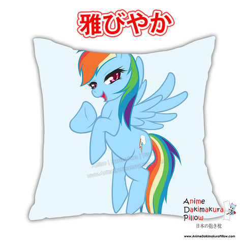 New Rainbowdash & Pinkiepie - My Little Po MLP Anime Dakimakura Square Pillow Cover Custom Designer Reika Miyuki ADC214 - Anime Dakimakura Pillow Shop | Fast, Free Shipping, Dakimakura Pillow & Cover shop, pillow For sale, Dakimakura Japan Store, Buy Custom Hugging Pillow Cover - 1