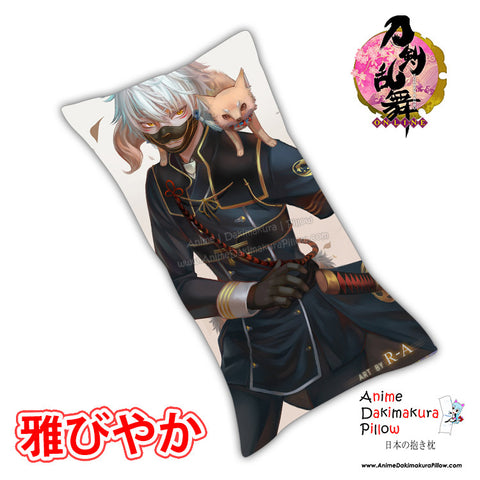 New Touken Ranbu Male Anime Dakimakura Rectangle Pillow Cover Custom Designer Rokudo-Aurora ADC141 - Anime Dakimakura Pillow Shop | Fast, Free Shipping, Dakimakura Pillow & Cover shop, pillow For sale, Dakimakura Japan Store, Buy Custom Hugging Pillow Cover - 1