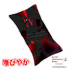 New Red Eyes Black Dragon - YuGiOh Anime Dakimakura Rectangle Pillow Cover Custom Designer Ryan Leachman  ADC147 - Anime Dakimakura Pillow Shop | Fast, Free Shipping, Dakimakura Pillow & Cover shop, pillow For sale, Dakimakura Japan Store, Buy Custom Hugging Pillow Cover - 2