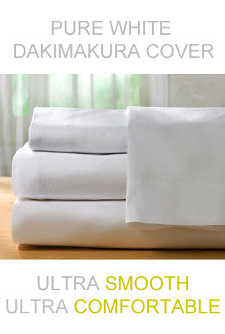 New Soft Plain White Dakimakura Cover Edition