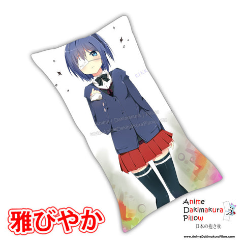 New Chuunibyou Demo Koi ga Shitai Anime Dakimakura Rectangle Pillow Cover Custom Designer TakaiSeika ADC172 - Anime Dakimakura Pillow Shop | Fast, Free Shipping, Dakimakura Pillow & Cover shop, pillow For sale, Dakimakura Japan Store, Buy Custom Hugging Pillow Cover - 1