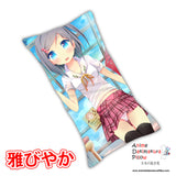 New Hentai Ouji to Warawanai Neko Anime Dakimakura Rectangle Pillow Cover Custom Designer TakaiSeika ADC171 - Anime Dakimakura Pillow Shop | Fast, Free Shipping, Dakimakura Pillow & Cover shop, pillow For sale, Dakimakura Japan Store, Buy Custom Hugging Pillow Cover - 1