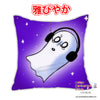 New Napstablook Undertale Anime Dakimakura Japanese Pillow Cover Custom Designer Vocaphilia ADC410 - Anime Dakimakura Pillow Shop | Fast, Free Shipping, Dakimakura Pillow & Cover shop, pillow For sale, Dakimakura Japan Store, Buy Custom Hugging Pillow Cover - 1