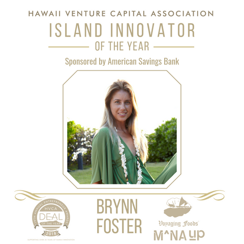Island Innovator of the Year with Hawaii Venture Capital Association
