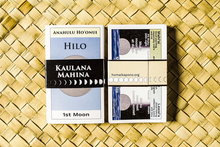 Kaulana Mahina Cards -Hawaiian Moon cards
