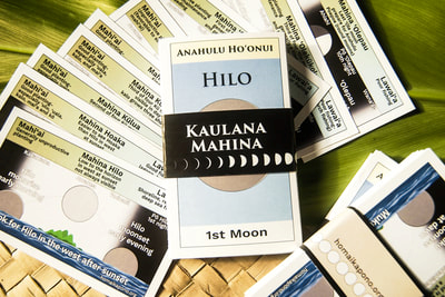 Kaulana Mahina Cards -Hawaiian Moon cards - Voyaging Foods