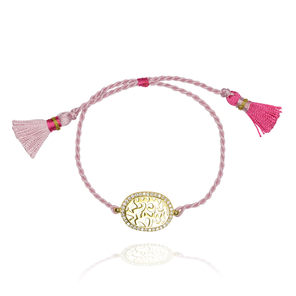 We are all connected Shema pink bracelet