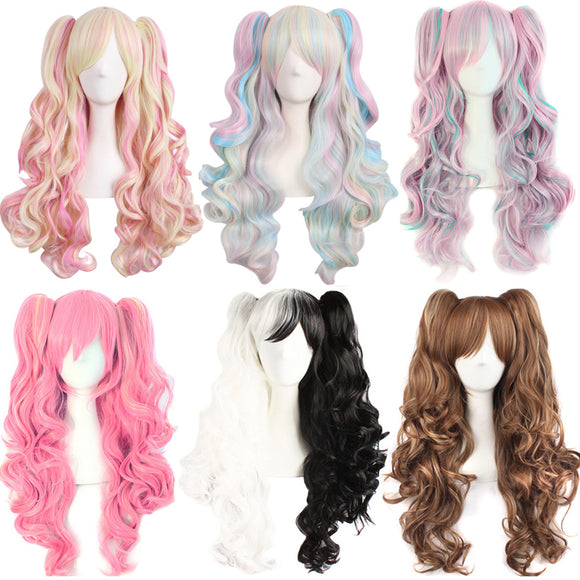Fluffy Lolita Long Wave Curly Multi Colored Three-piece Cosplay Wigs(ponytails separate from wig)