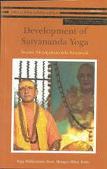 Yoga Drishti Series - Development of Satyananda Yoga