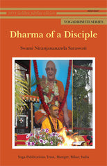 Yoga Drishti Series - Dharma Of Disciple
